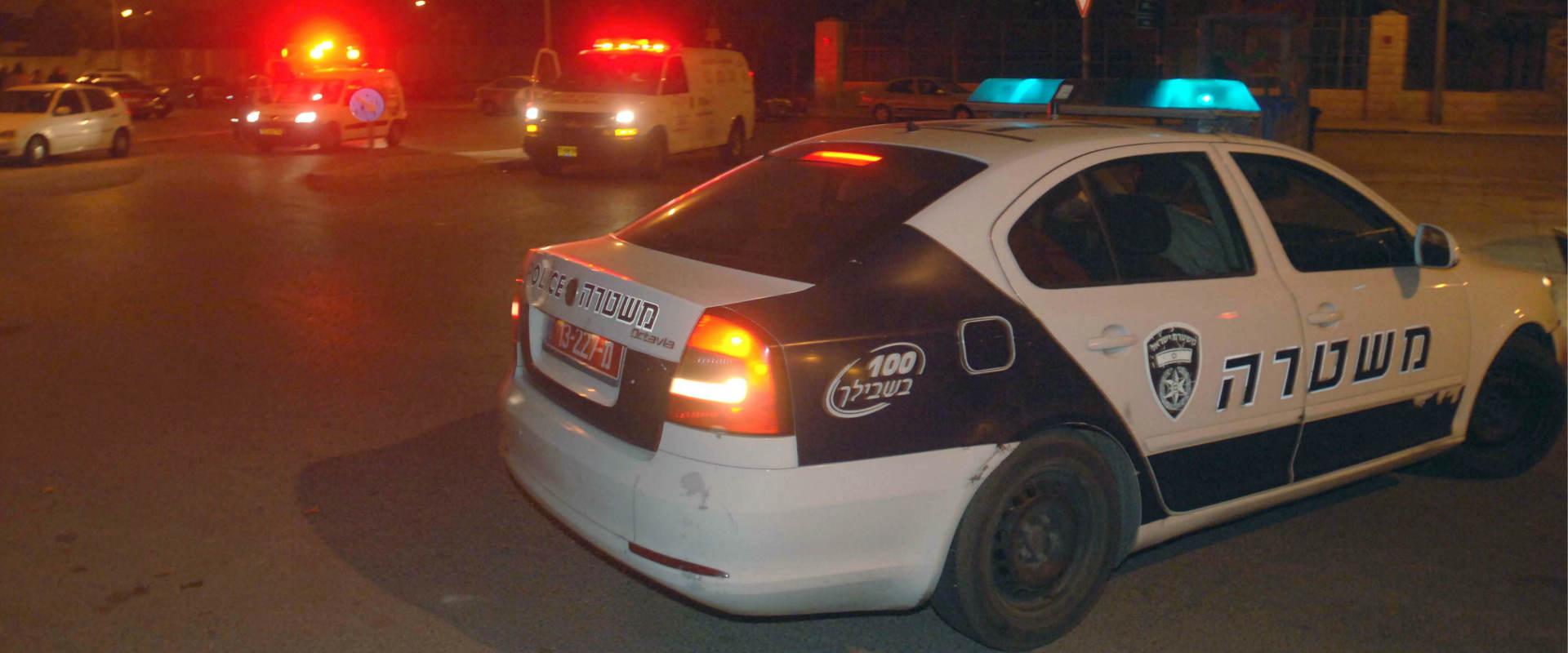 נכוחות משטרה וחירום