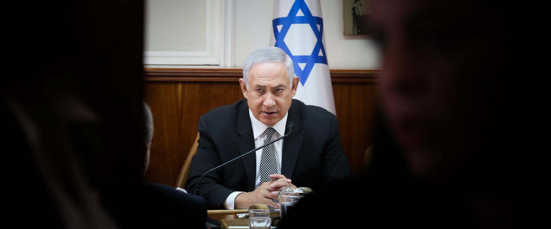 ראש הממשלה, בנימין נתניהו, בישיבת הממשלה
