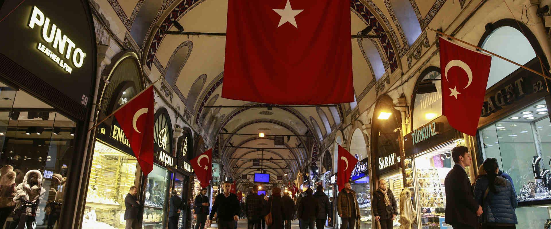 איסטנבול, בתחילת השנה