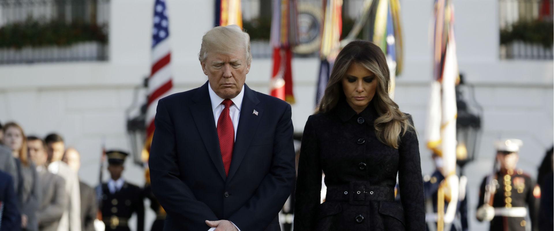 בני הזוג טראמפ בדקת דומיה בבית הלבן, היום