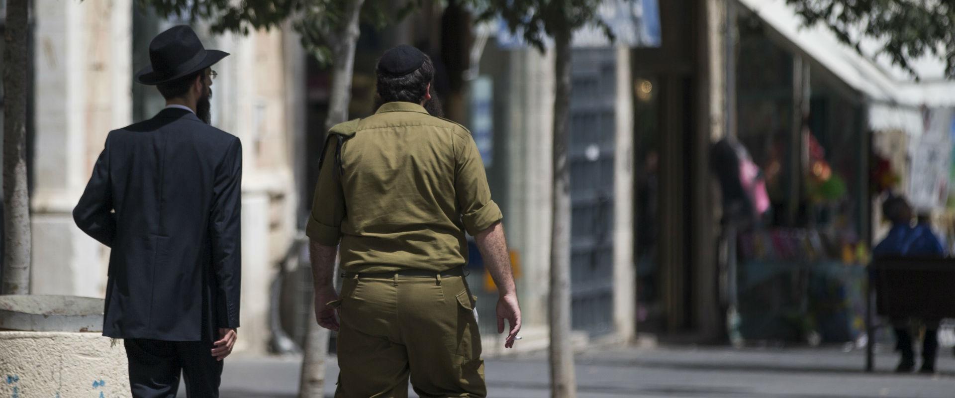 חייל חרדי צועד לצד גבר חרדי בירושלים (אילוסטרציה)