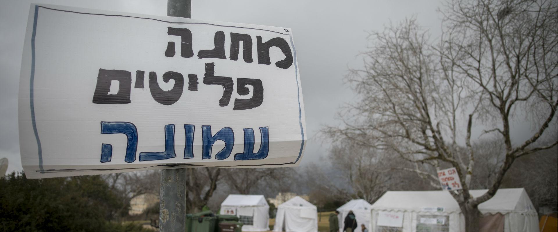 מפוני עמונה מפגינים בגן הוורדים בירושלים, פברואר 2