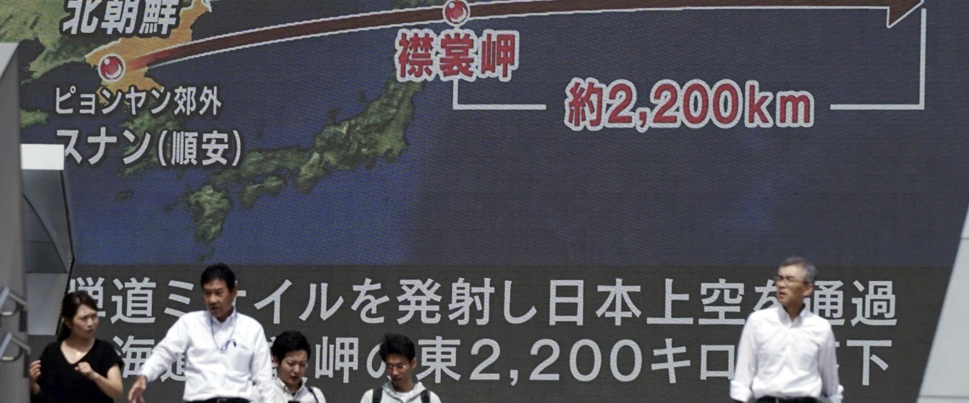 שיגור הטיל כפי שנקלט בקוריאה הדרומית
