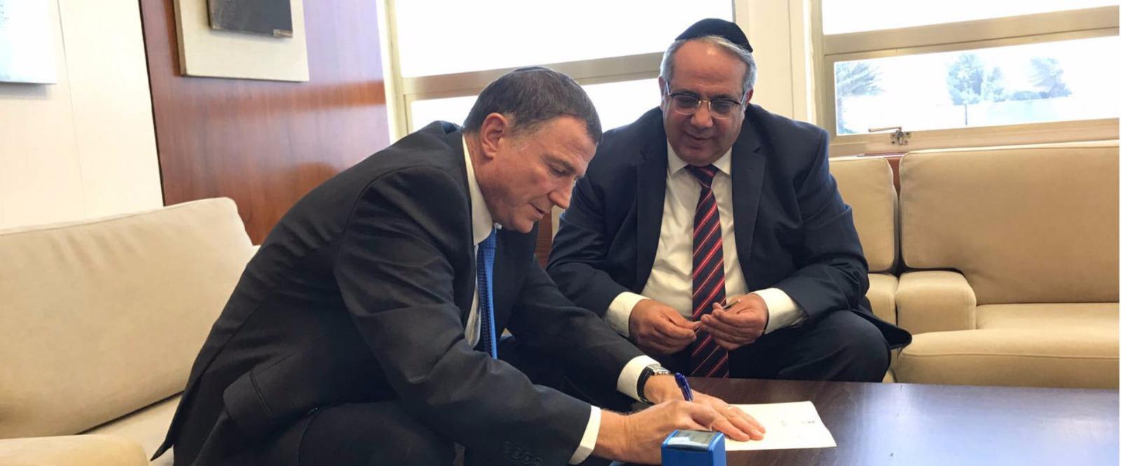 """ח""""כ גואטה מגיש את התפטרותו ליו""""ר הכנסת אדלשטיין"""