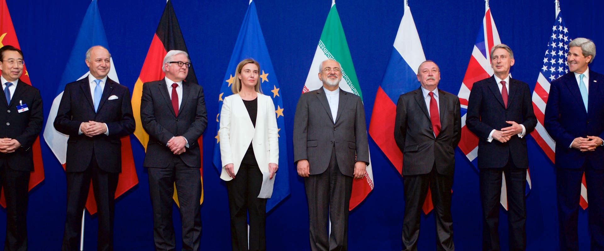 שרי החוץ של המדינות החתומות על הסכם הגרעין בעת החת