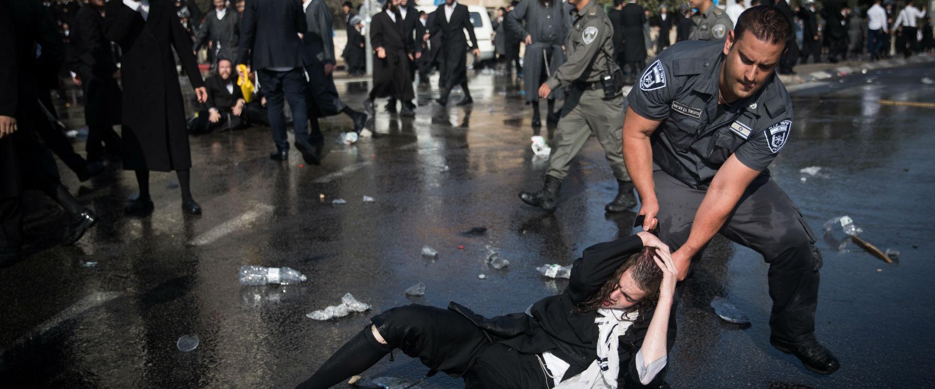 הפגנת החרדים בירושלים אתמול