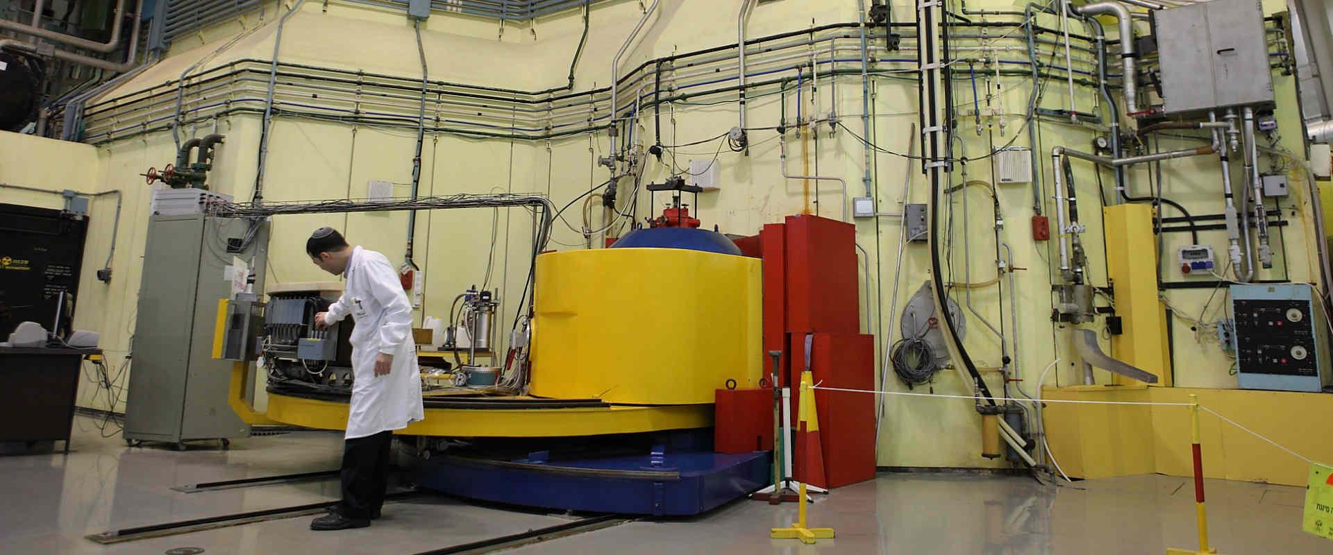 המרכז למחקר גרעיני בשורק