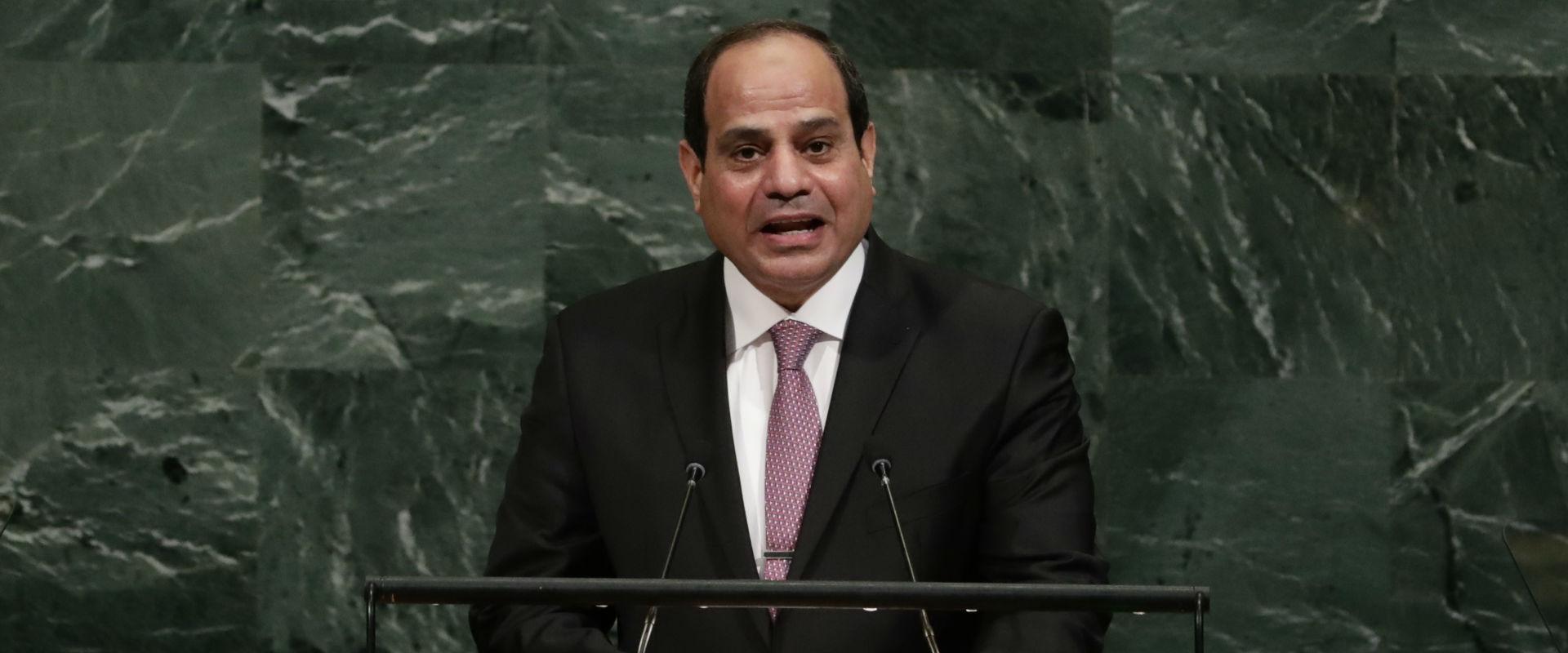 """נשיא מרצים, א-סיסי, בנאומו אמש בעצרת האו""""ם"""
