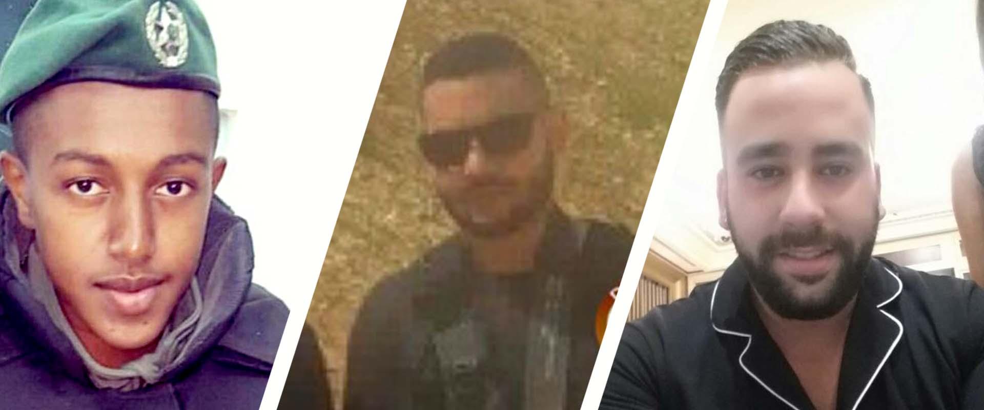 שלושת ההרוגים בפיגוע