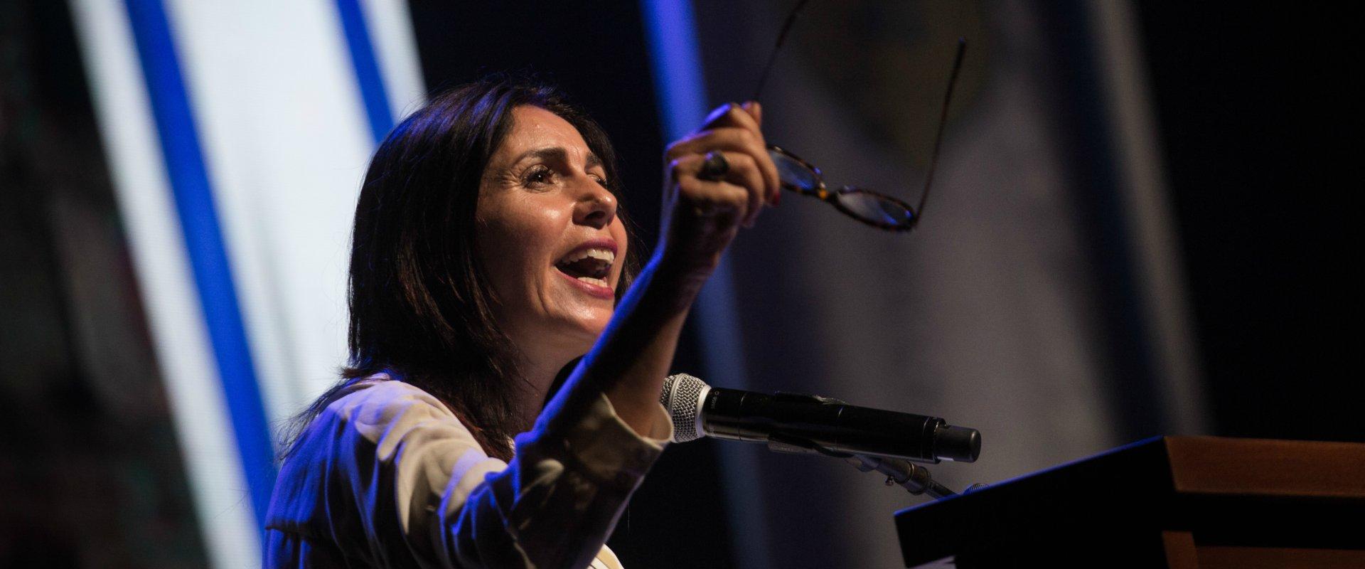 מירי רגב בטקס סליחות בירושלים
