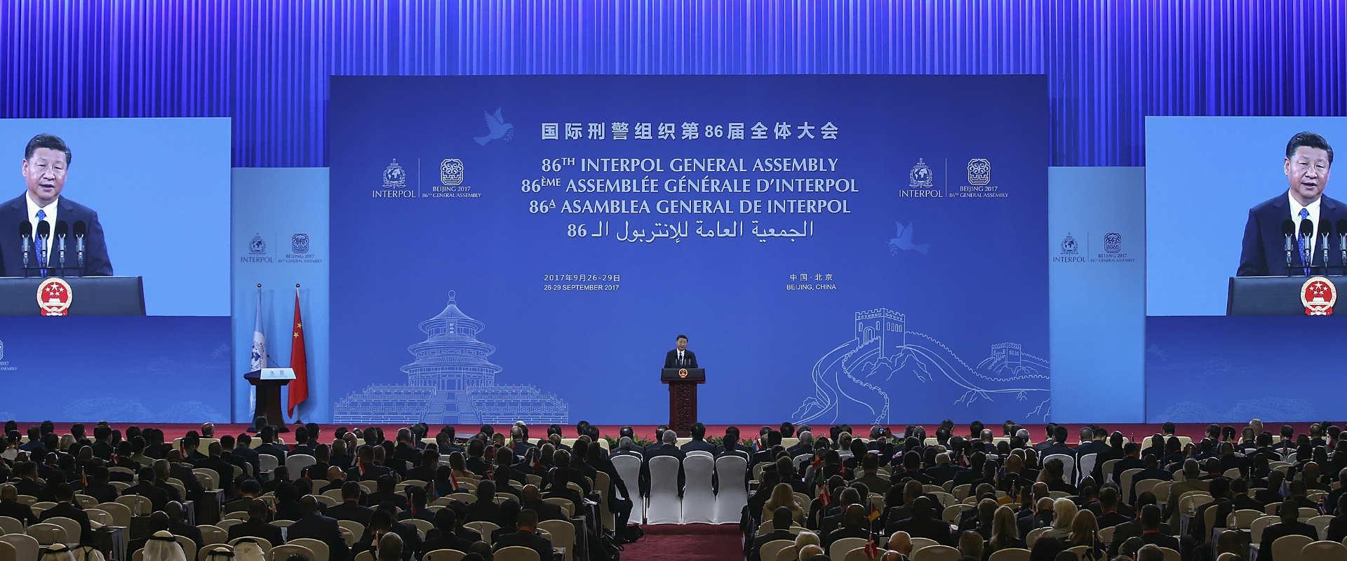 נשיא סין נואם בעצרת האינטרפול, אתמול