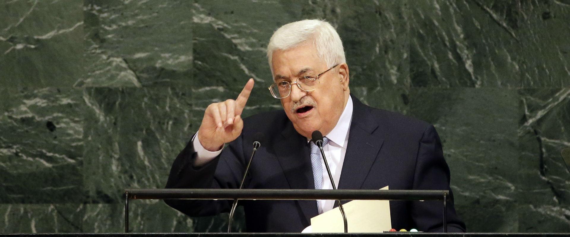 """יו""""ר הרשות, מחמוס עבאס, בנאומו בעצרת האו""""ם, 20 בספ"""