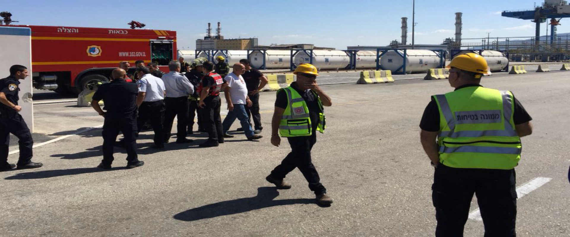 הטיפול בנמל חיפה