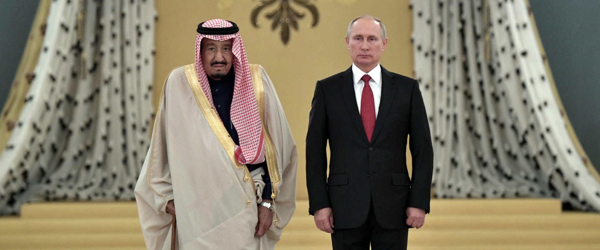 מימין: נשיא רוסיה פוטין ומלך סעודיה סלמאן, היום