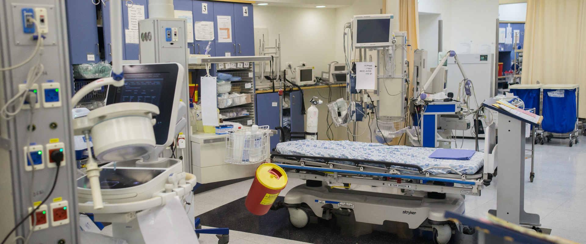 """בית החולים """"הלל יפה"""" בחדרה"""