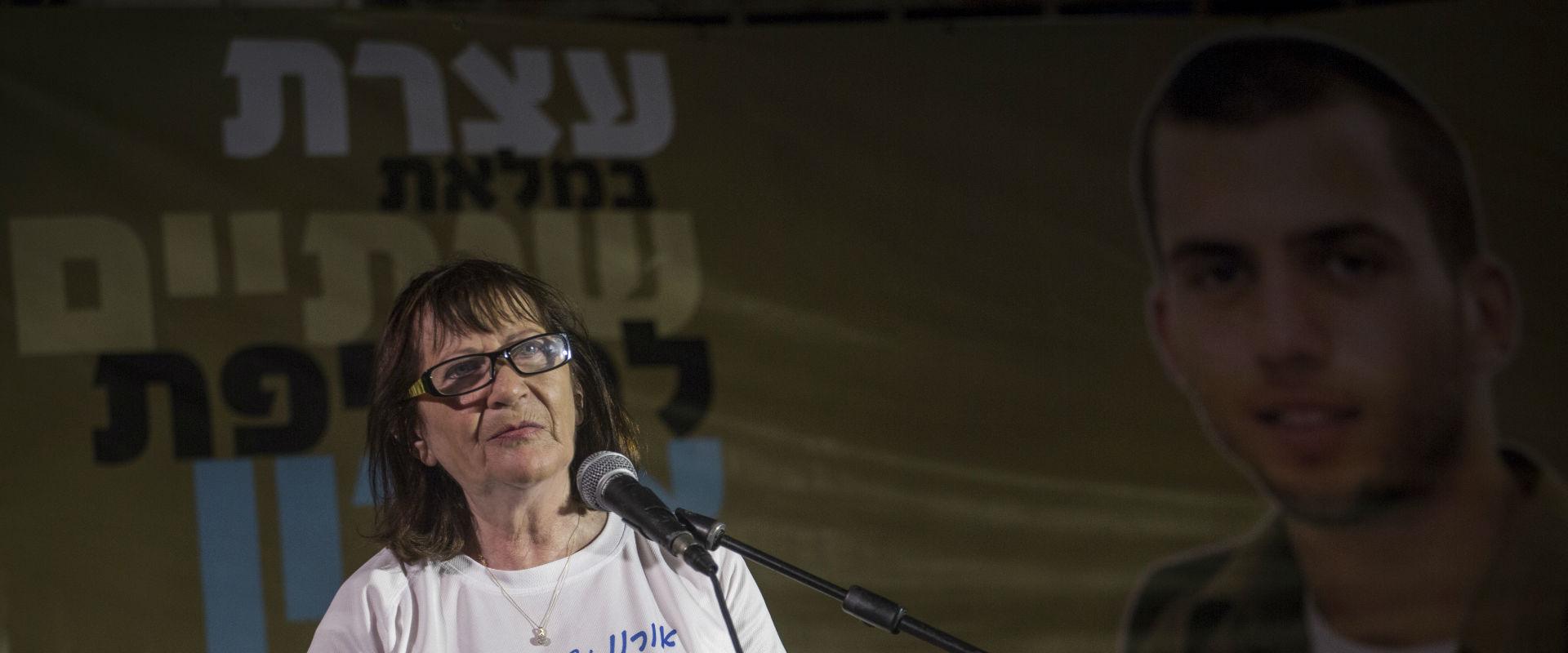 זהבה אמו של אורון שאול, בעצרת במלאות שנתיים למותו