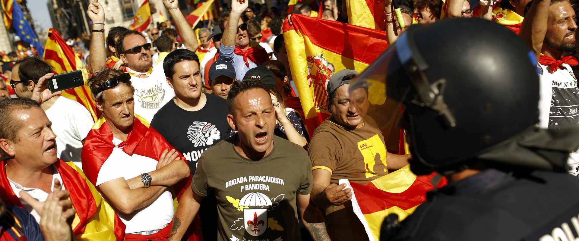 הפגנה בברצלונה נגד ההיפרדות מספרד