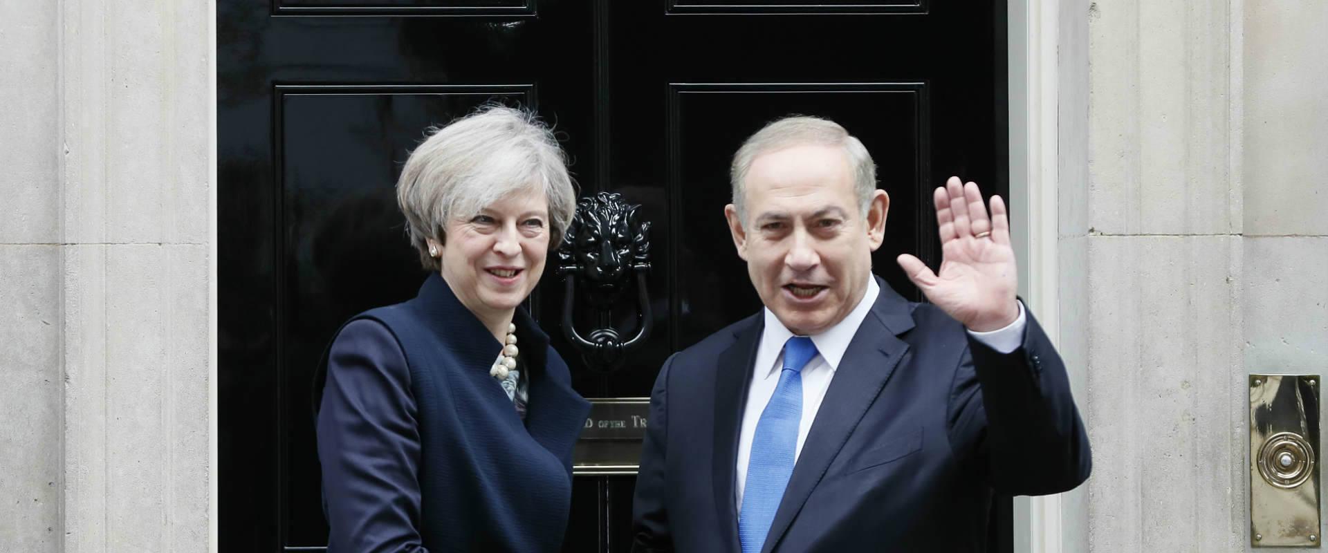 ראש הממשלה נתניהו עם ראש ממשלת בריטניה מיי
