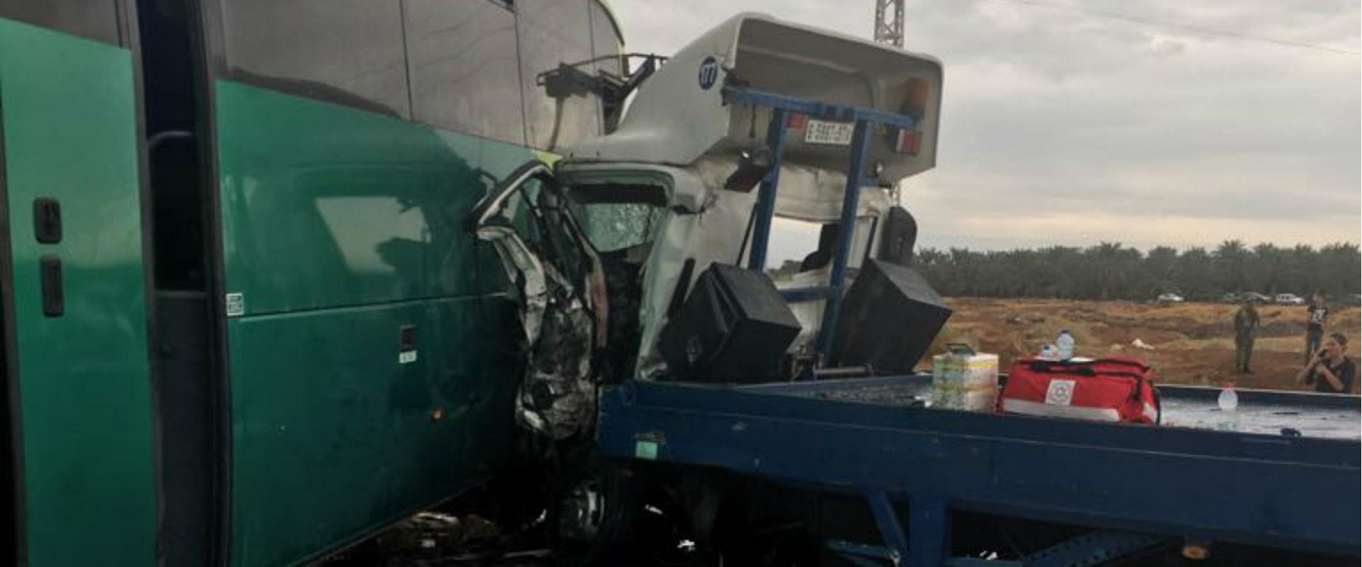תאונת הדרכים סמוך לפצאל, היום