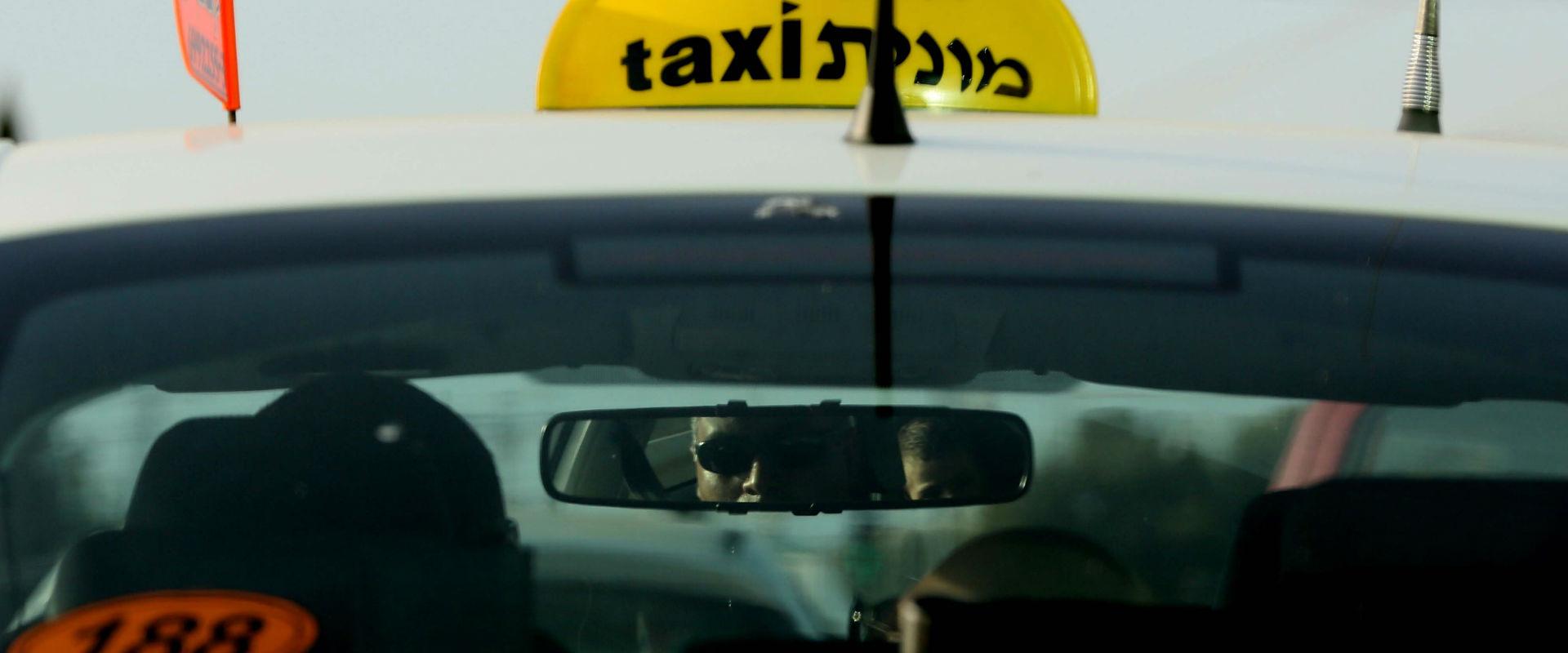 רכב מונית