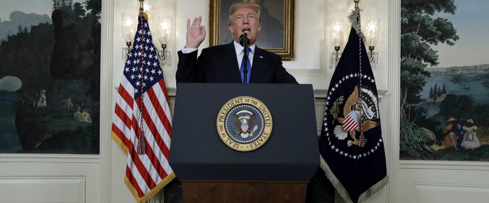 הנשיא טראמפ בבית הלבן