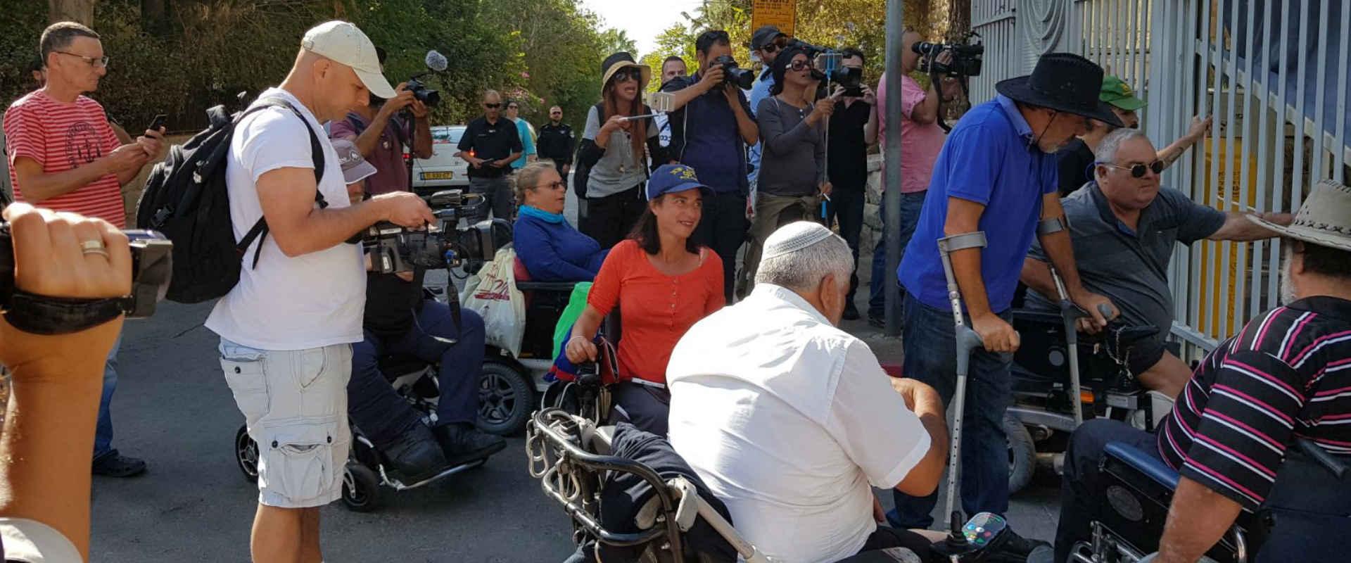 מחאת הנכים מול בית ראש הממשלה בירושלים