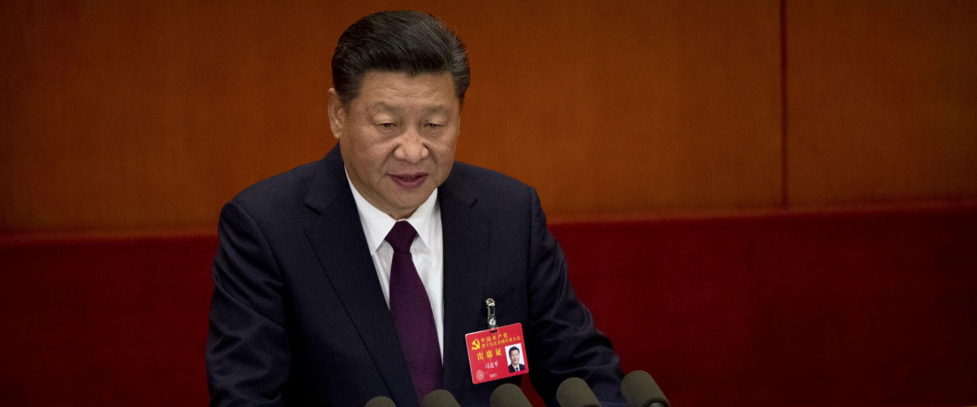 נשיא סין בוועידת מפלגת השלטון, היום