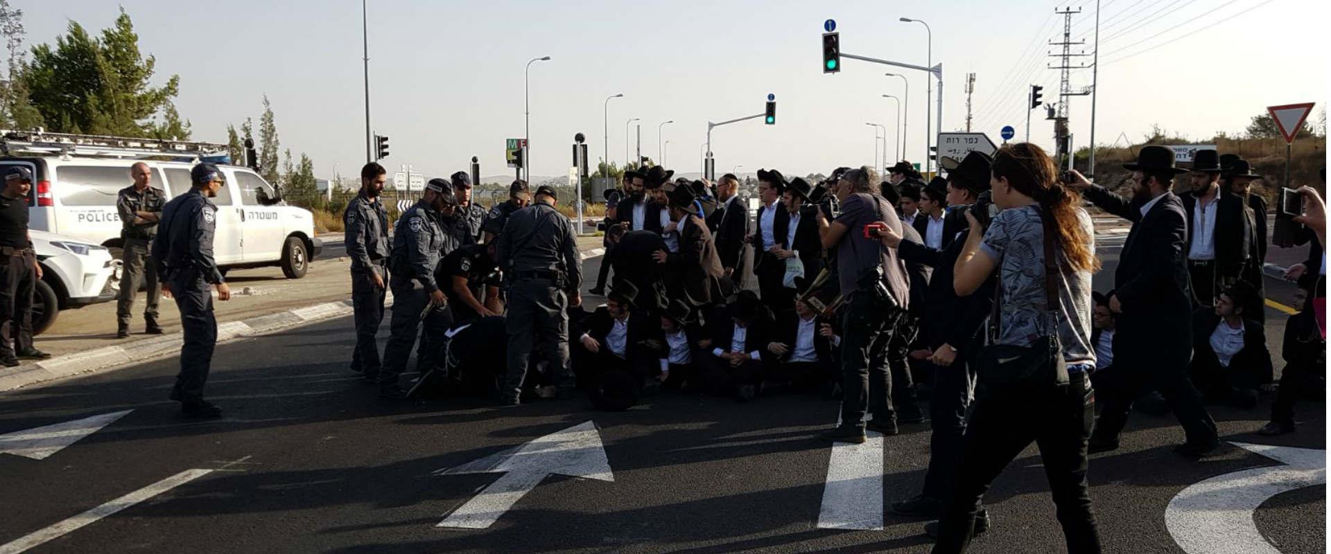 ההפגנה סמוך לצומת שילת, הבוקר