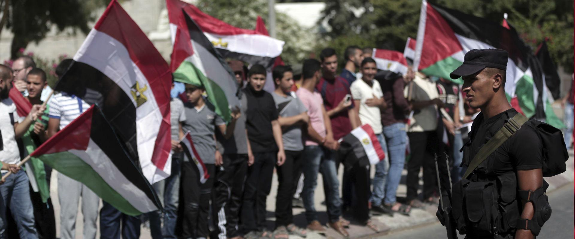 הפגנת תמיכה בפיוס הפלסטיני בעזה
