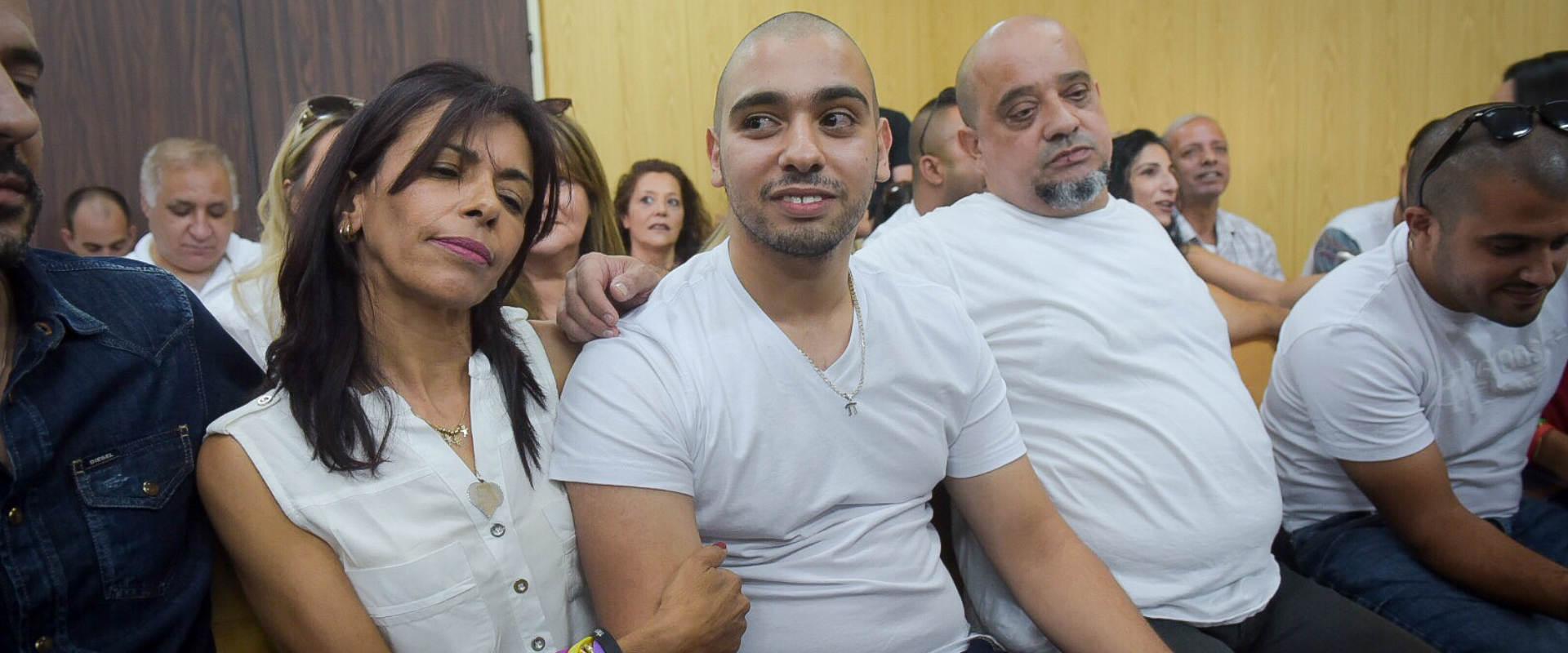 אלאור אזריה בבית המשפט
