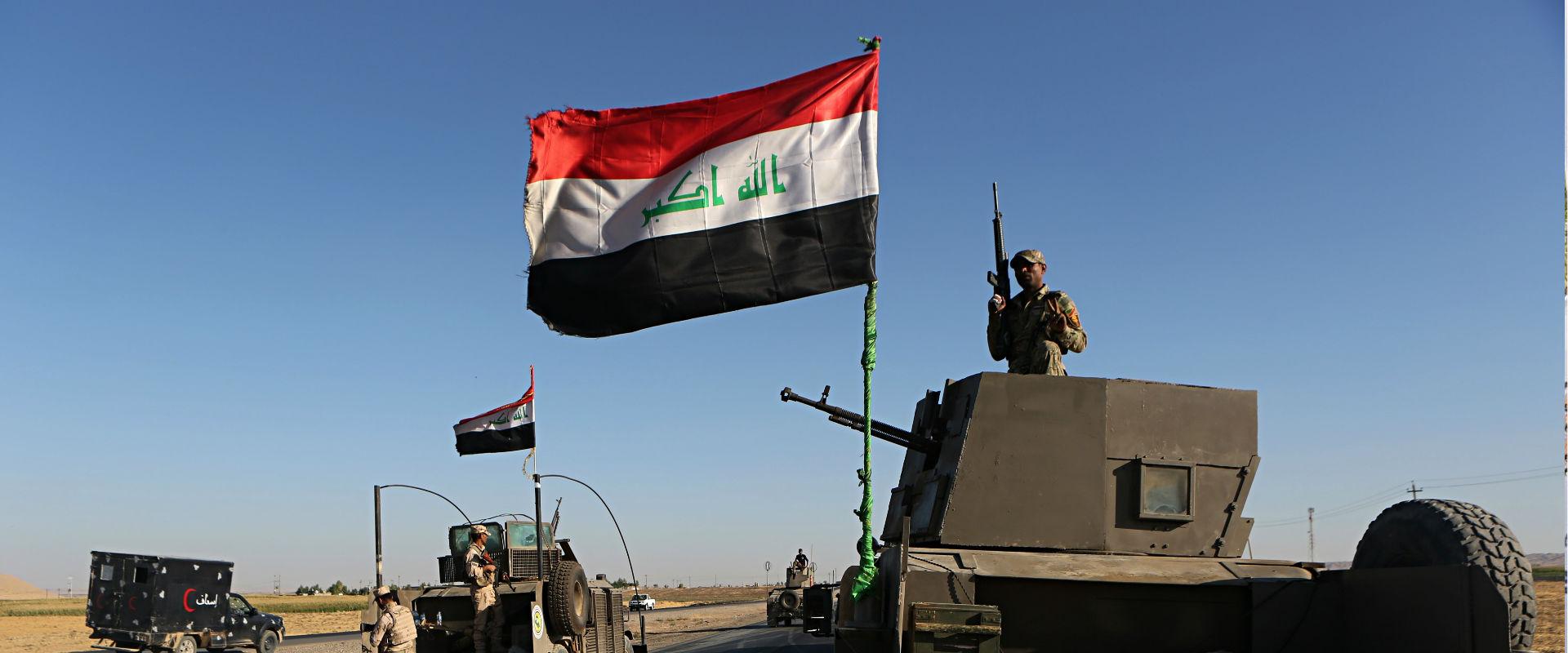 כוחות צבא עיראק באזור אלטון כופרי