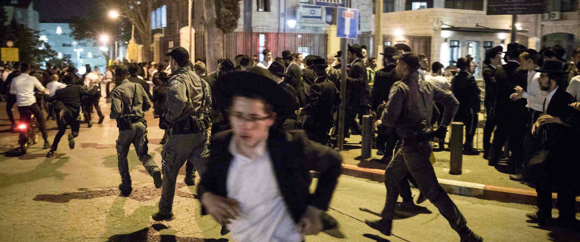 הפגנת החרדים בירושלים