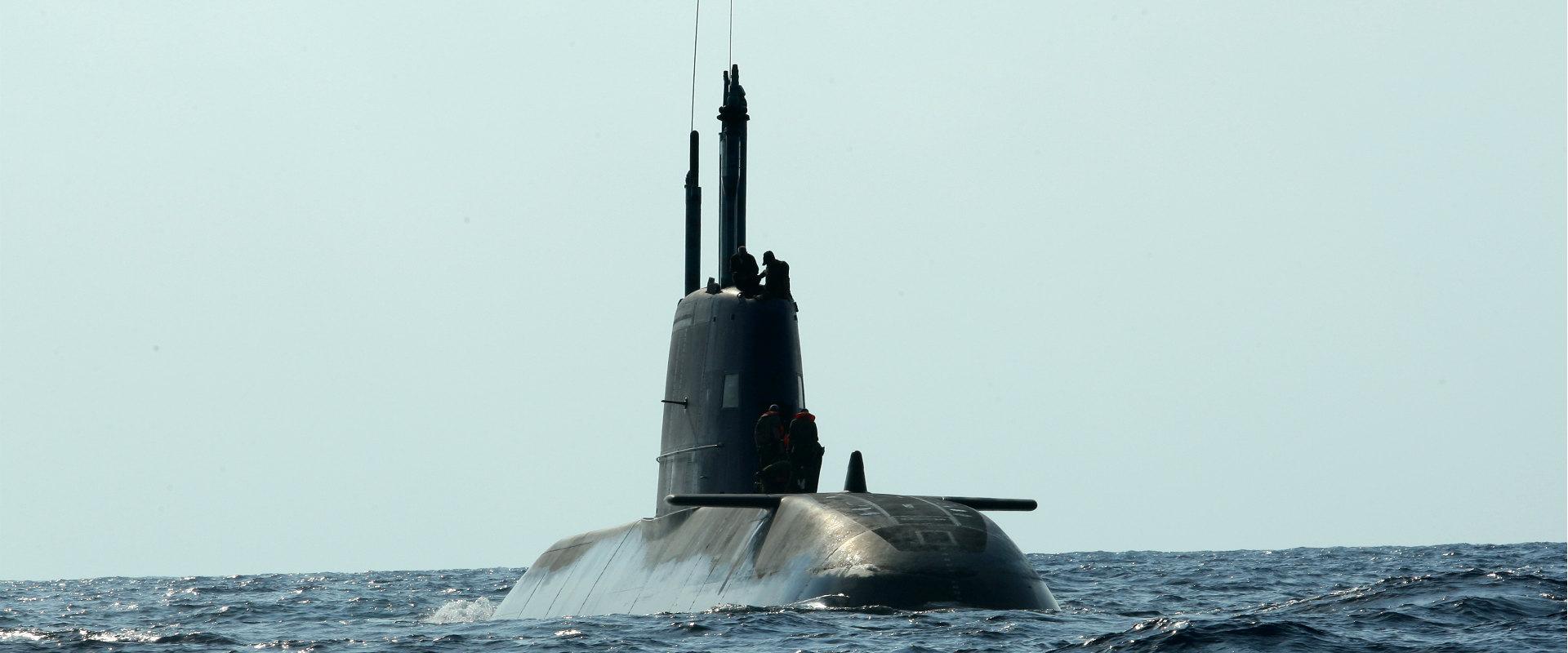 צוללת חיל הים, ארכיון