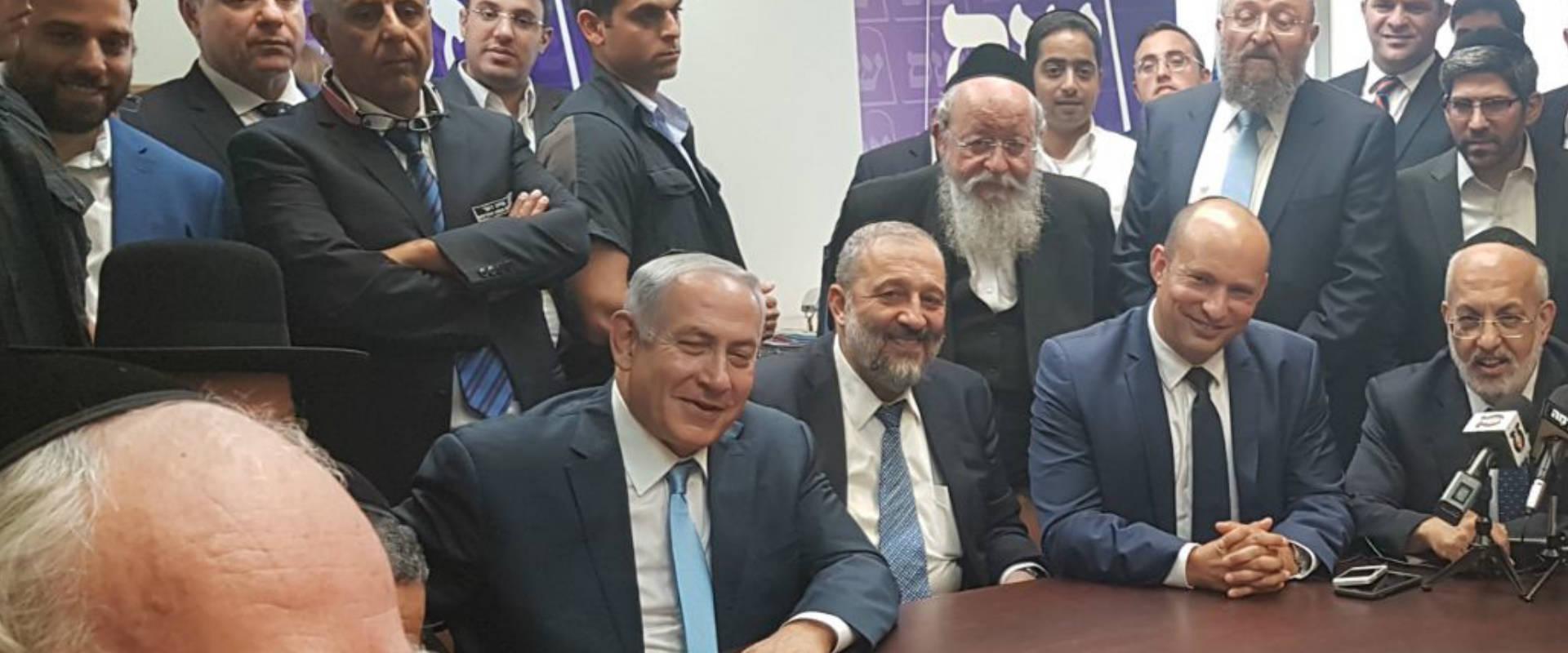 """ראש הממשלה בנימין נתניהו בישיבת סיעת ש""""ס, היום"""