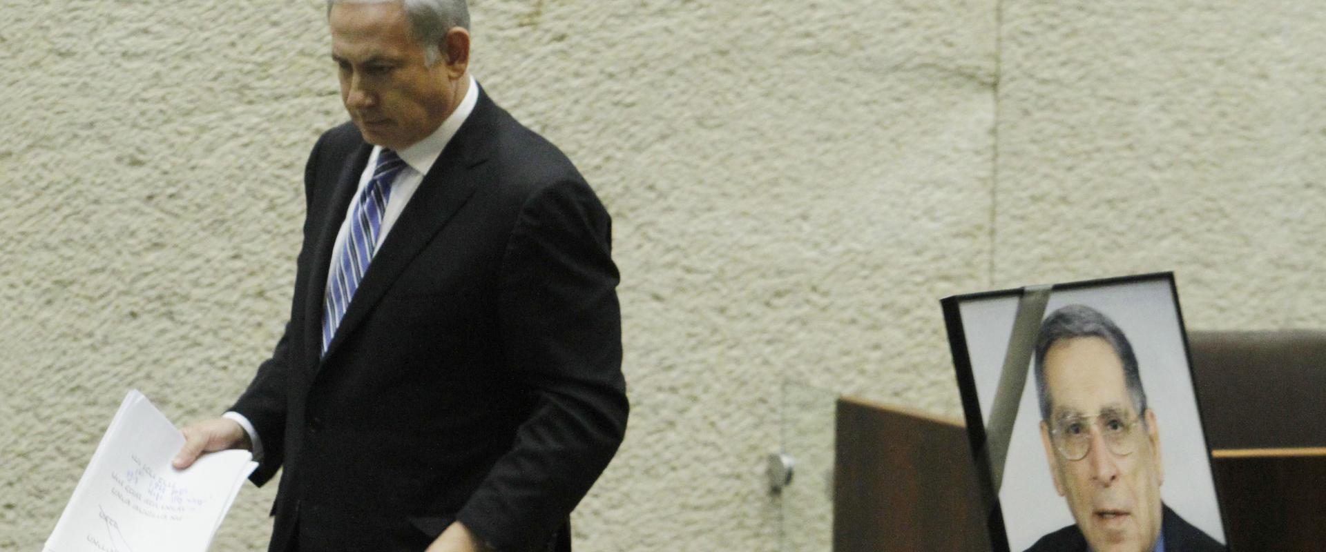 ראש הממשלה בנימין נתניהו לצד תמונתו של רחבעם זאבי