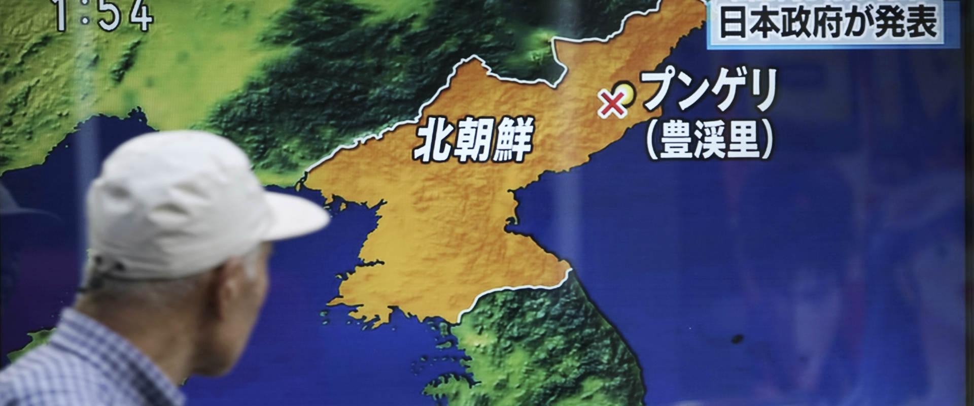 דיווח בטלוויזיה היפנית על הניסוי של קוריאה הצפונית