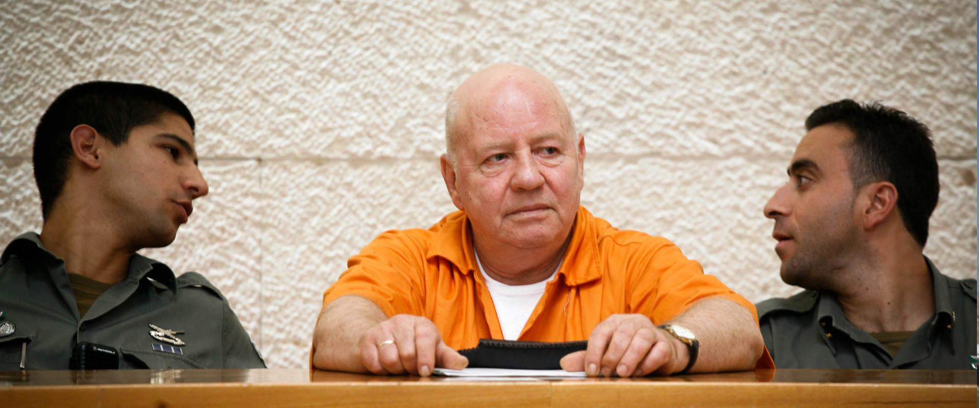 צבי גור בבית המשפט