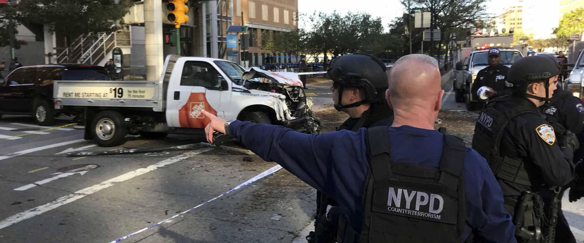 כוחות משטרה בזירה במנהטן