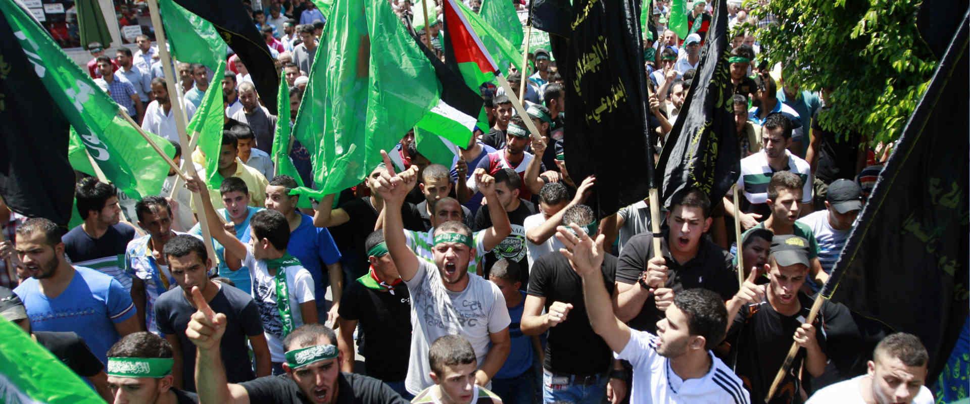 פעילי הג'יהאד האיסלאמי בעזה