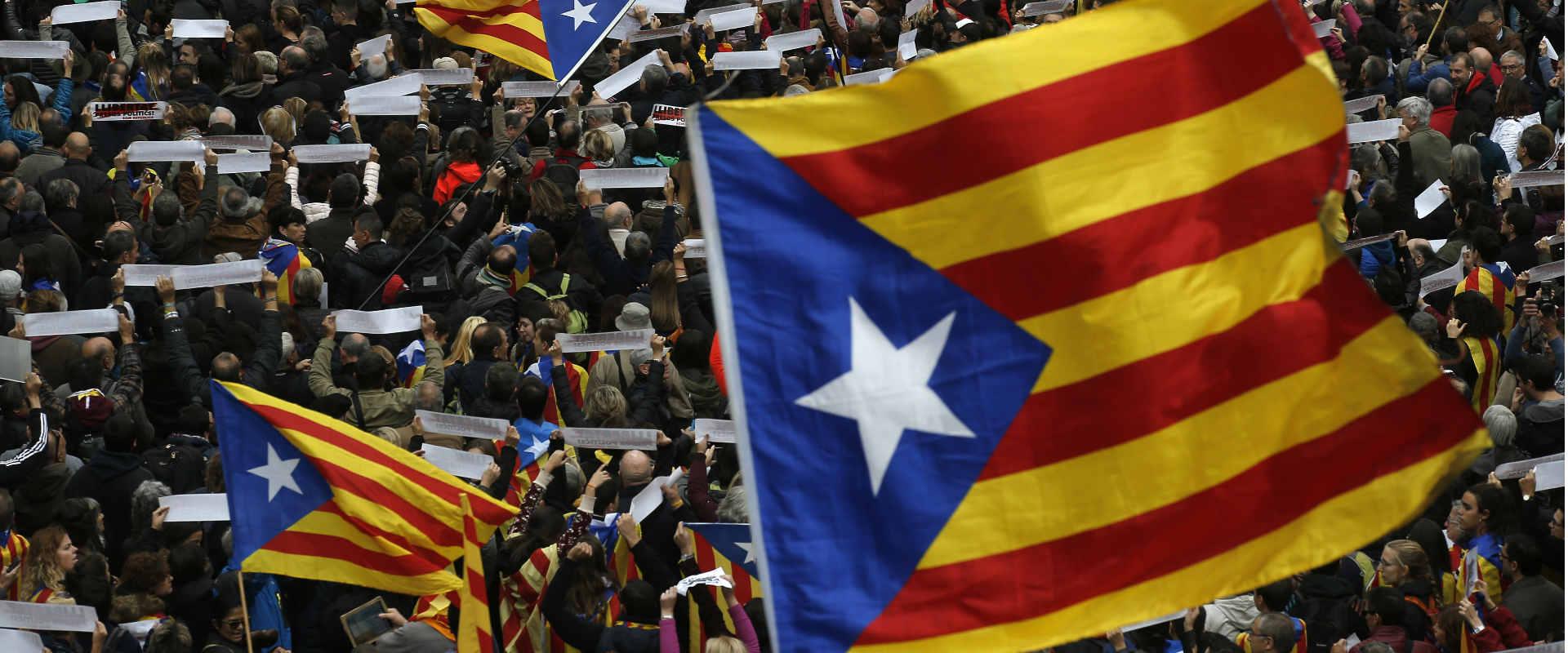 הפגנה למען עצמאות קטלוניה בברצלונה