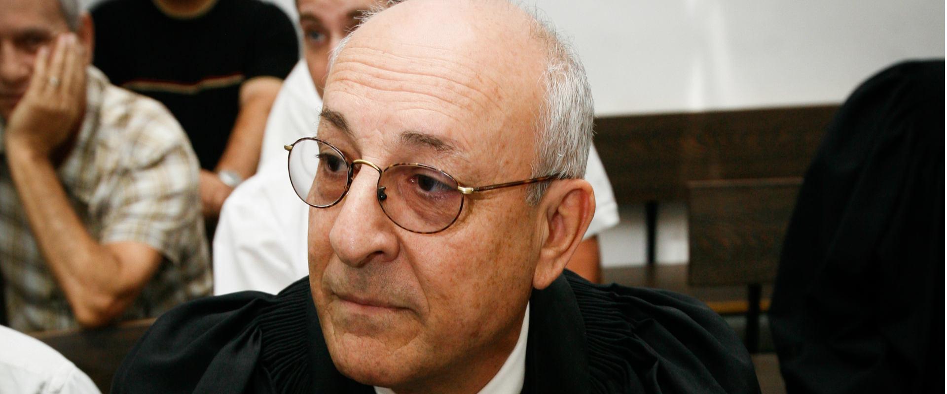 """עו""""ד יצחק מולכו"""