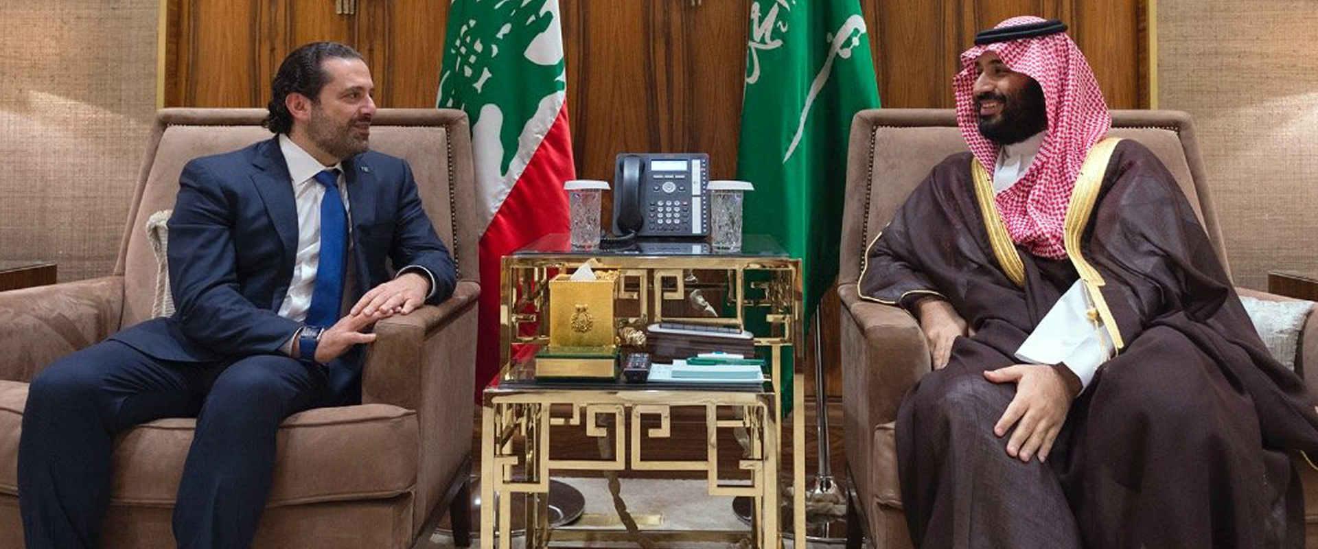 יורש העצר הסעודי, בן סלמן, לצד ראש ממשלת לבנון המת