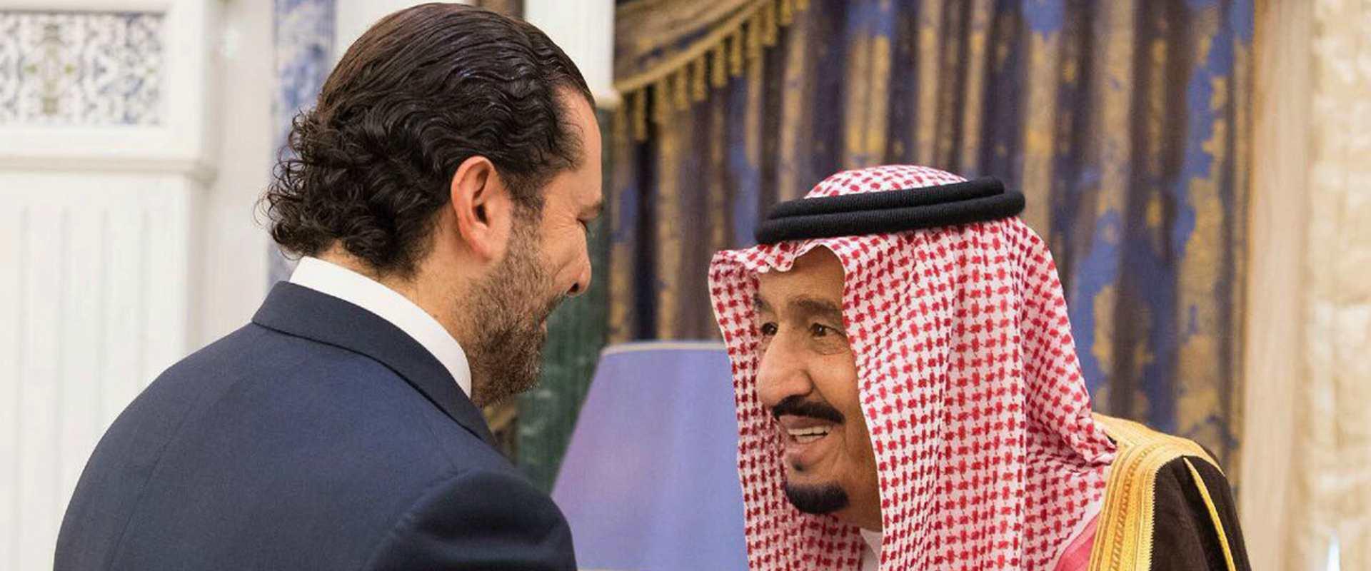 חרירי נפגש בריאד עם מלך סעודיה