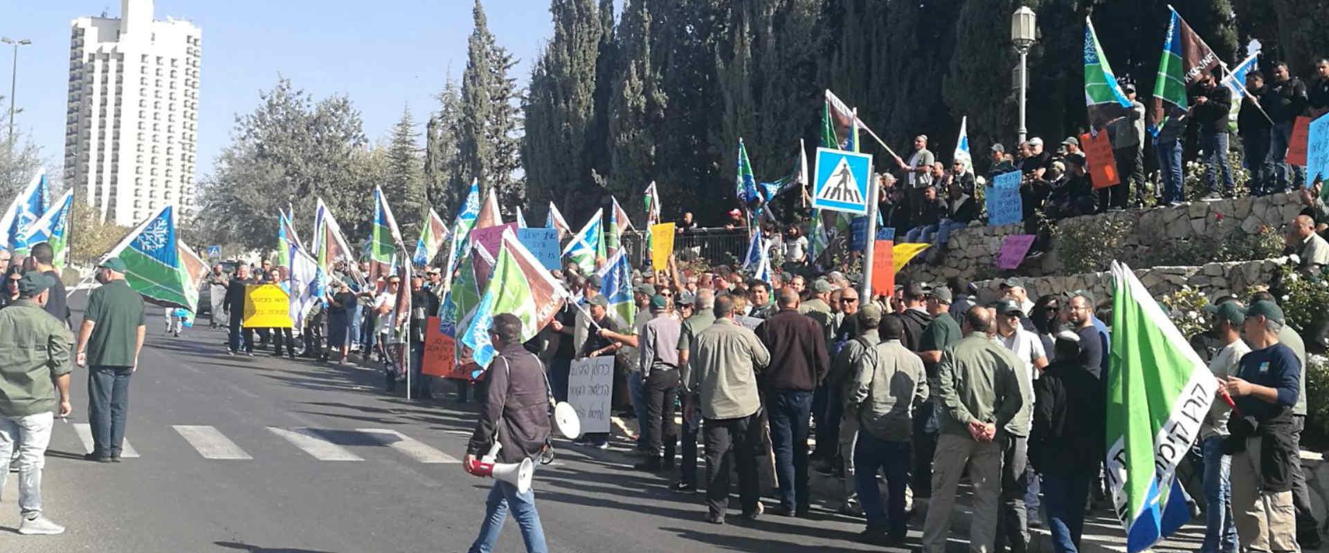 """הפגנת עובדי קק""""ל בירושלים, הבוקר"""
