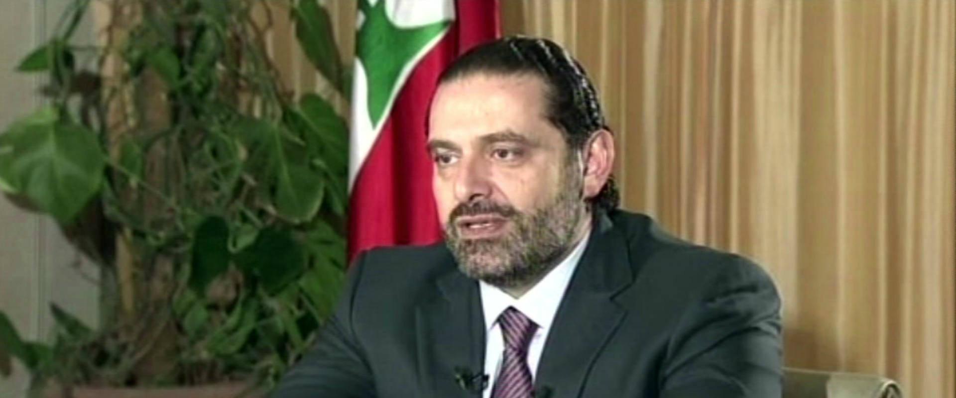 ראש ממשלת לבנון המתפטר, סעד חרירי