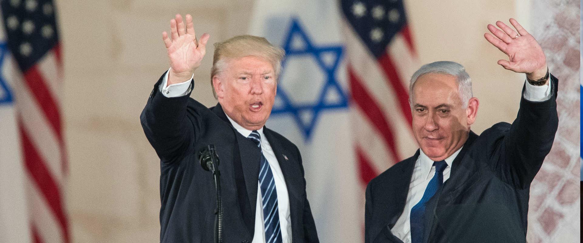 ראש הממשלה בנימין נתניהו ונשיא ארצות הברית דונלד ט