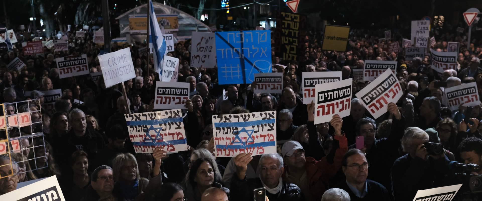 """ההפגנות במוצ""""ש בתל אביב"""