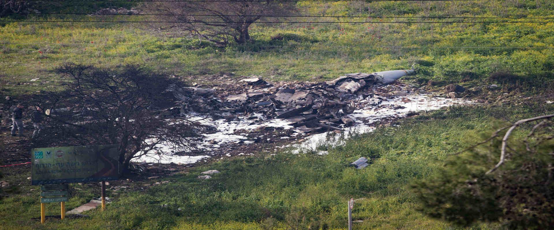 שרידי המטוס שננטש והתרסק, הבוקר