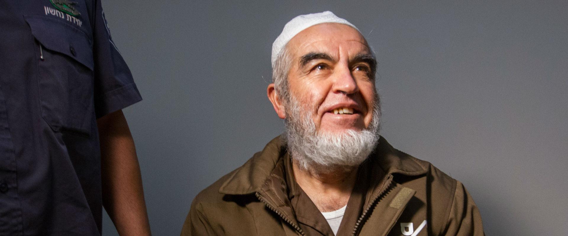 ראאד סלאח