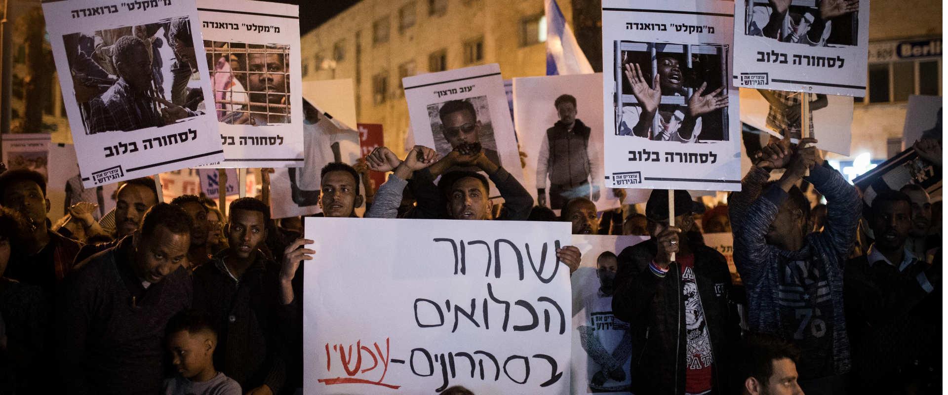 הפגנה לשחרור הכלואים במתקן סהרונים